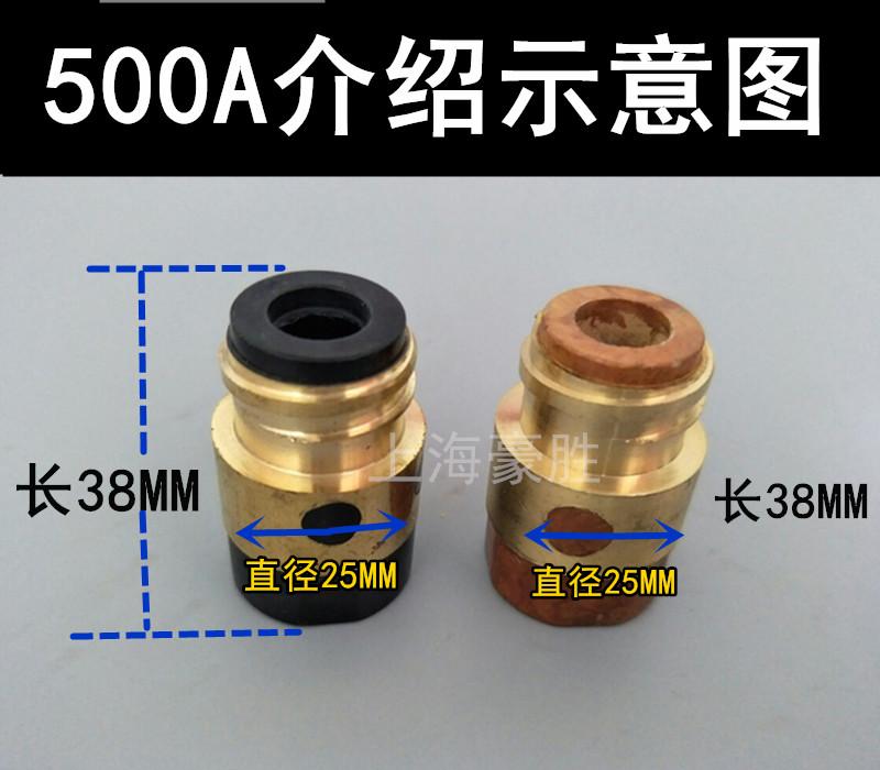 El soplete de gas para el aislamiento de Panasonic de 350 / 500a cilindro de aislamiento aislamiento y núcleo de cobre y accesorios 2.