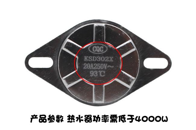 delar av varmvattenberedare F100-16A/16C/21A2/21A1 temperatur begränsare (E/21A termostat