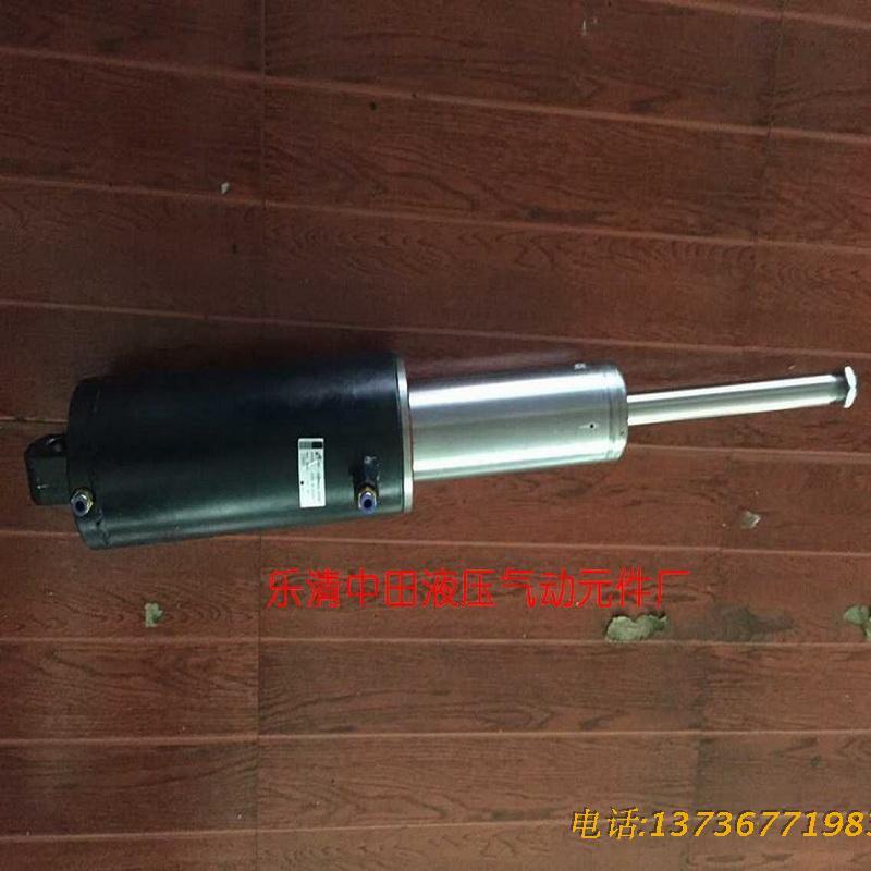 Profissional personalizado compacto de cilindro telescópico de Dupla ação do Tipo de DST, dois brincos de três cilindros