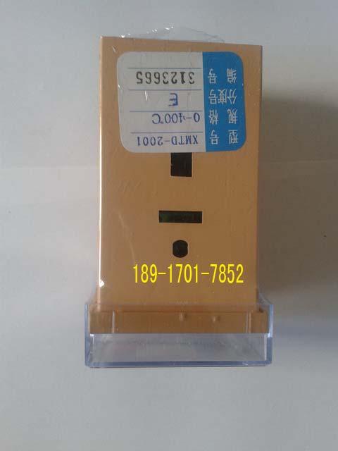 LIANTAI instrument instrument de régulation de température numérique de cartes XMTD-2001XMTD-2002, HHKG-2