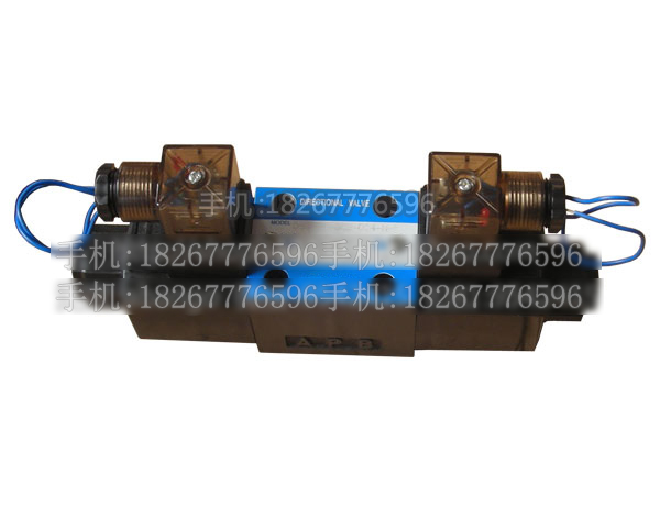 Hydraulic solenoid valve, MD1D-S1/50MD1D-S3/50 oil pressure reversing valve, ship injection molding machine fittings