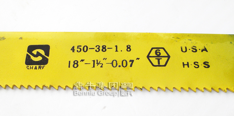 The front blade hacksaw 450*38*1.5*4450*38*1.8 with super hard high speed steel machine