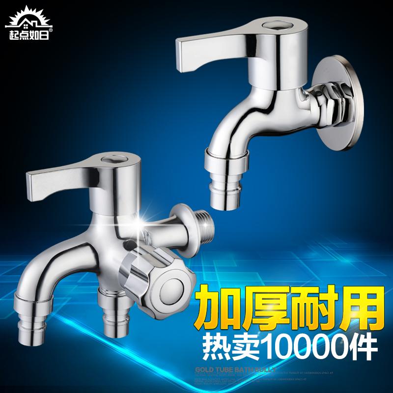 охлаждающий только 4 очка, стиральная машина, ведущих все медные основного увеличена совместных СС бассейн кран водопроводный кран
