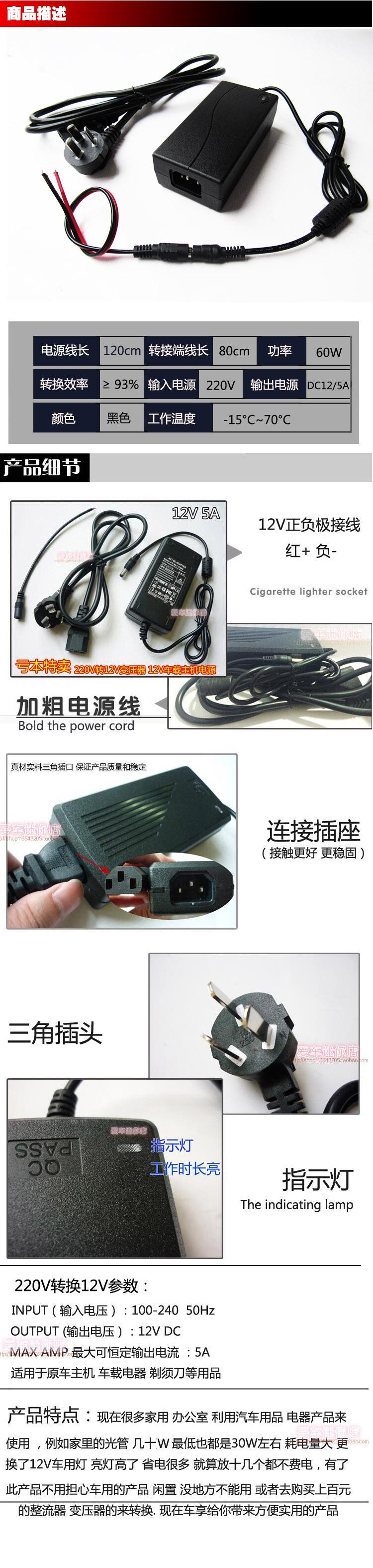 220v 12v zdroj síly se 5a/10a auto s konvertorem transformátorů se adaptér pro domácnost