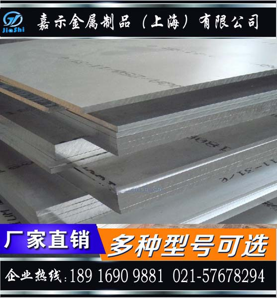 Complete specifications of 0.5mm~480mm thickness 2A1250527075LY12 aluminum free cutting