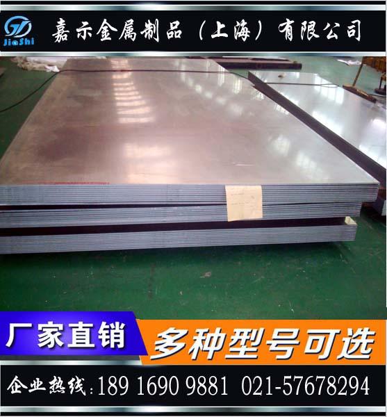 現物2A12505270753A21などのマークの2 mm * 1500mm * 3000mmアルミ板