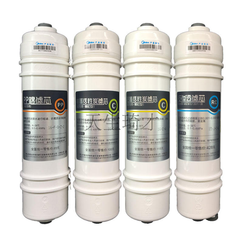 MRO102-4/102C-4/121-4 water purifier filter M6