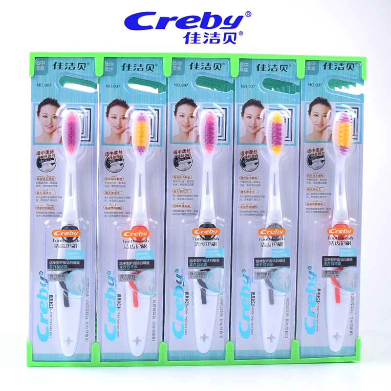 佳洁貝907な柔らかい糸軟毛歯ブラシ成人家庭用歯ブラシ清新しみエネルギーさんじゅうの家庭用