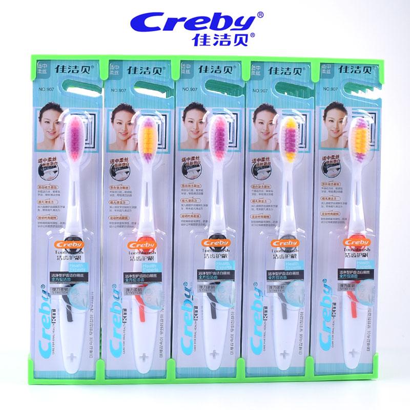 Jiajie Bei 907 rose moderate adult household toothbrush toothbrush 30 family pack fresh whitening energy