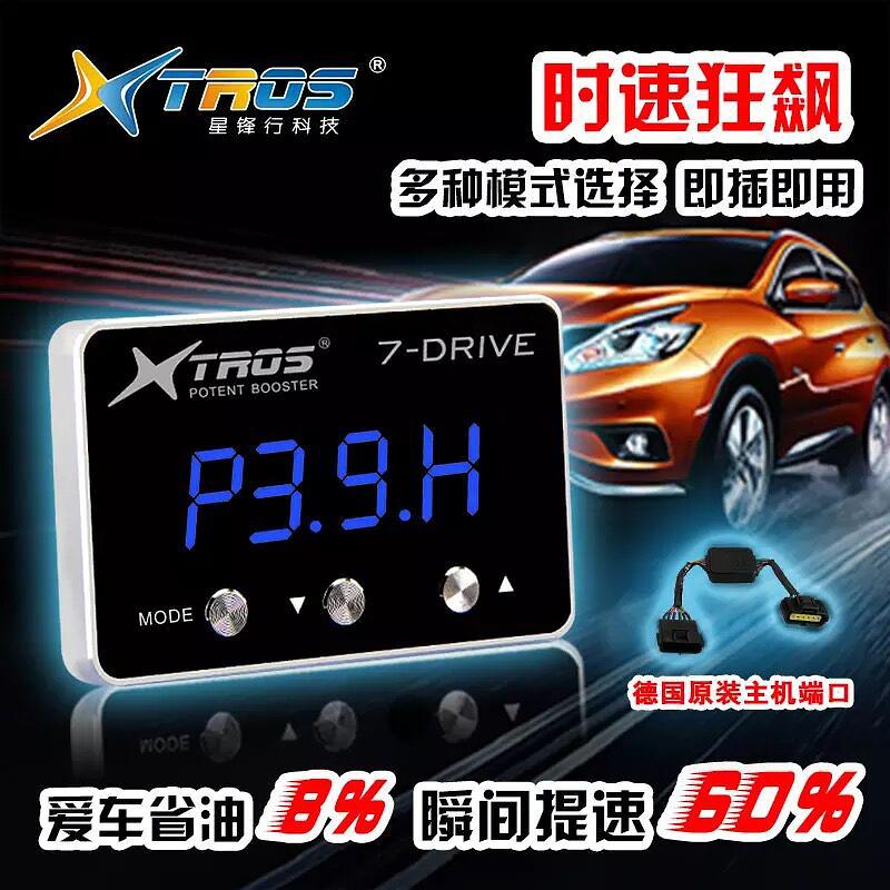 z przodu samochodu star przepustnicy elektronicznej kontrolera remontu oszczędność paliwa pojazdu gaz, gaz