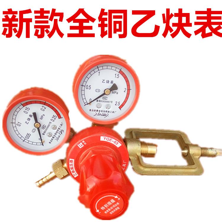 L'ossigeno, acetilene, propano Tabella Tabella Tabella riduttore di pressione la Valvola di sfogo della pressione di azoto di idrogeno, Argon Tabella Tabella Tabella accessori