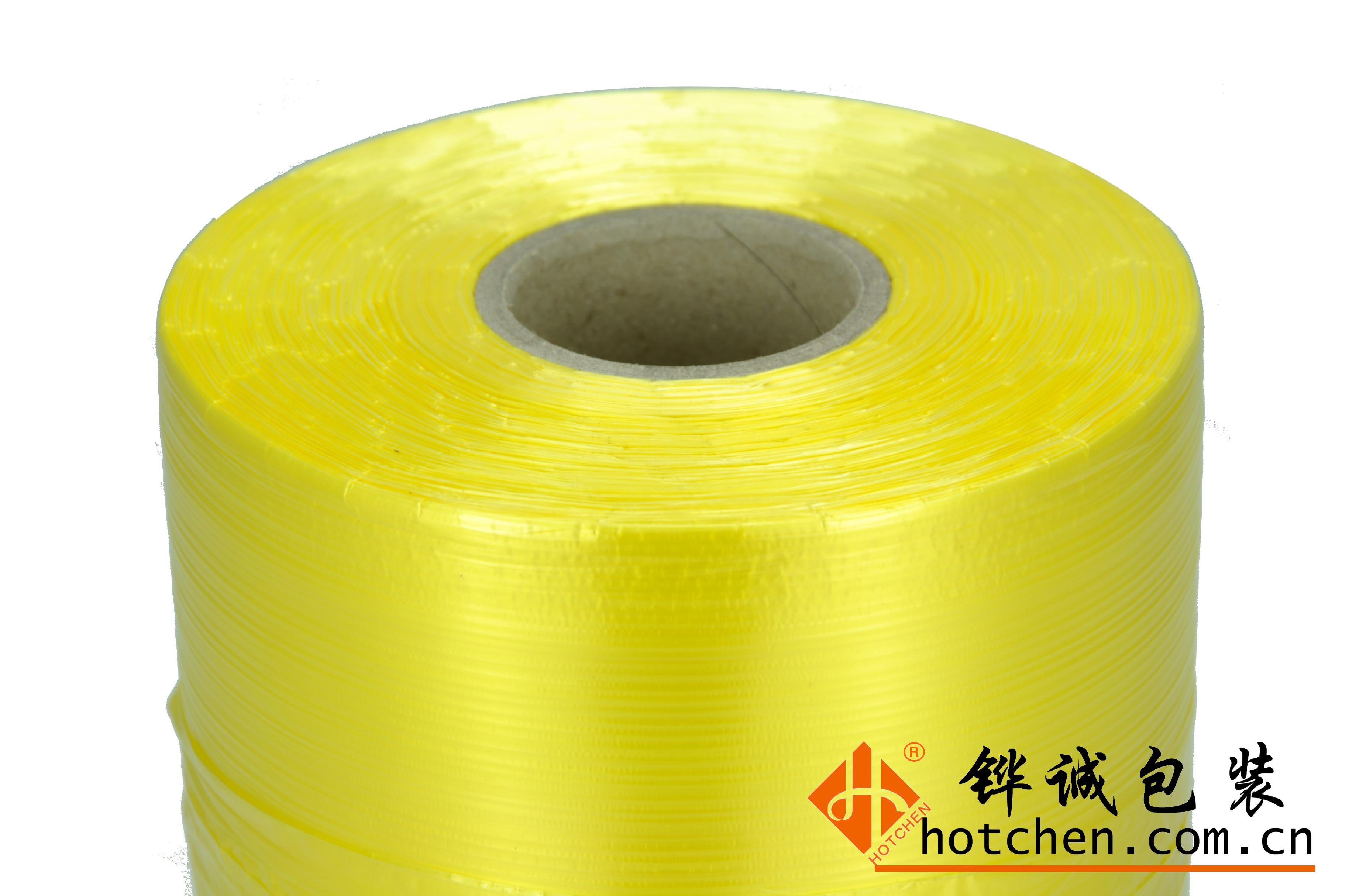 Yellow brand new material PE automatic end with belt rope machine tearing belt tying rope packing rope 25kg