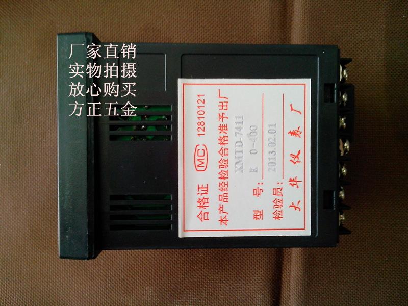XMTD7000 سلسلة / تحكم في درجة الحرارة وحدة تحكم في درجة الحرارة درجة حرارة جهاز ضبط الوقت مراقبة XMTA-7511