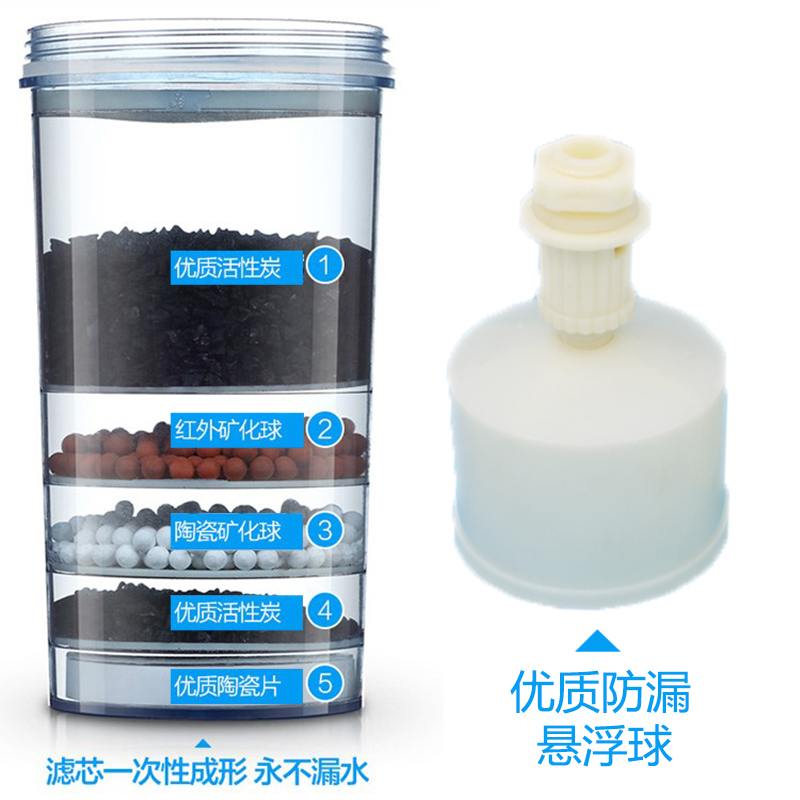 Hongsheng barrels water purifier filter water purifier for ceramic filter 5 grade activated carbon drinking machine special offer