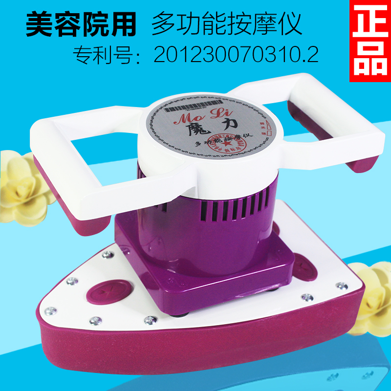 Dynamic vibration reduction apparatus of electric shock magic fat thin waist massage function of
