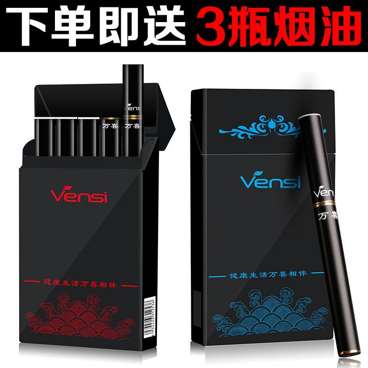 Die elektronische Zigarette 2017 - sekunden - Druck und temperatur regulieren die box set, MIT DEM rauchen aufzuhören artefakt Rauch