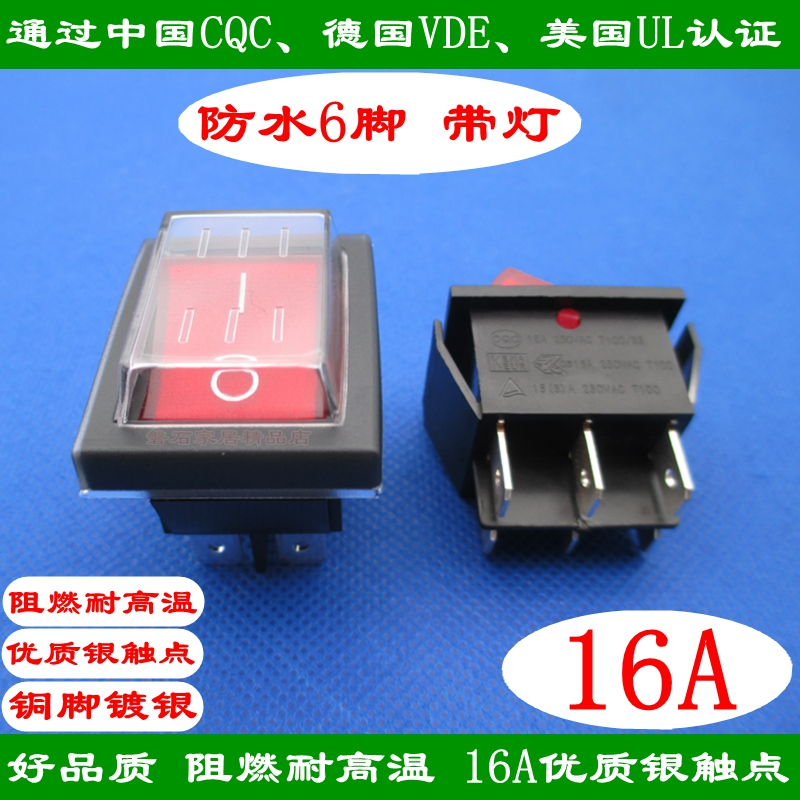 KCD4KCD2 waterproof, oil and dust proof ship type switch 6 feet, 2 stalls red belt lamp, RK1-01 high current 16A