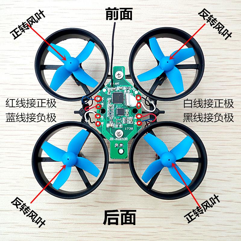 JJRC H36 Quadcopter Dálkové ovládání UAV Příslušenství hraček Kompletní přijímač Board Motor Blade Battery