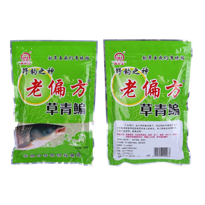 прикормка рыбы с собачьим кормом