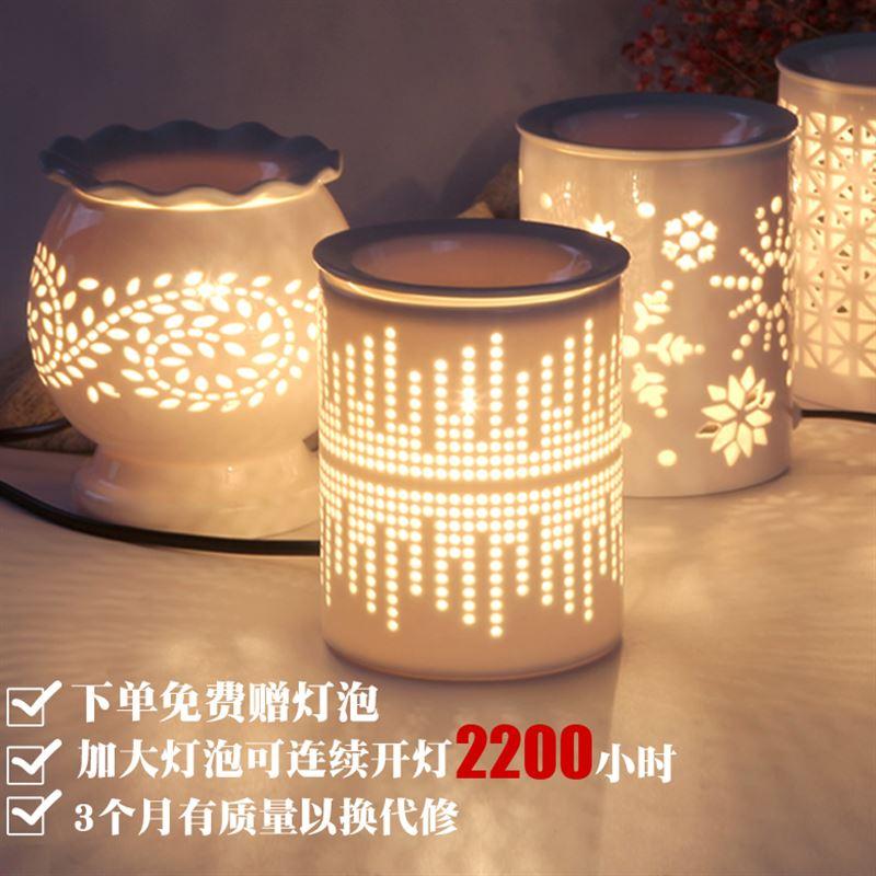 керамическая лампа Берже эфирные масла Ароматерапия машина спальни, гостиной свет включить электричество бытовой теплый кадильницу Ароматерапия эфирные масла печь