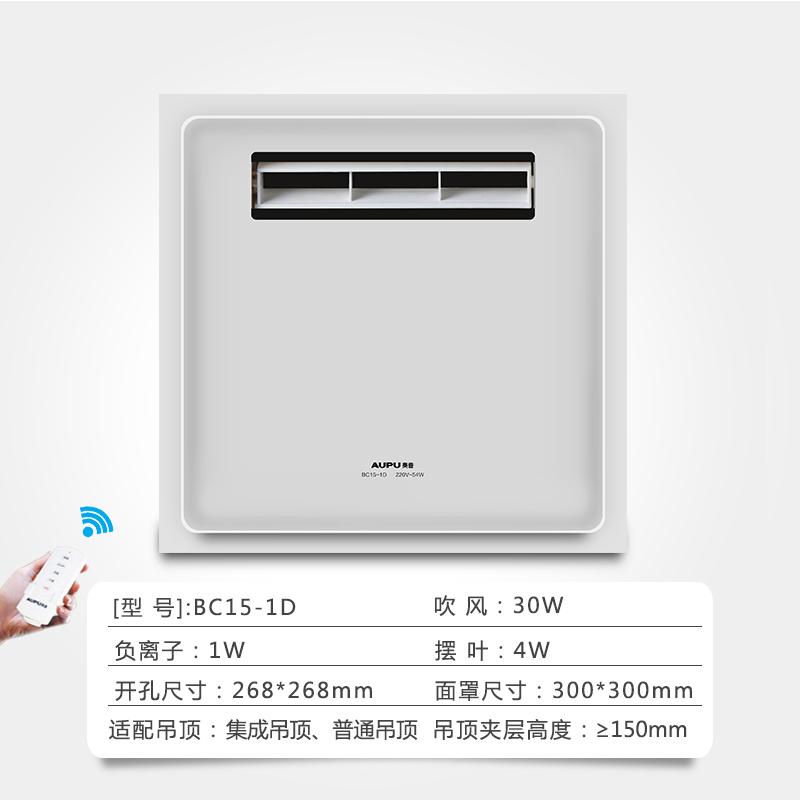 ο κλιματισμός ωραία κουζίνα - κρύο ο ανεμιστήρας ψύξης ολοκληρωμένη ανώτατο όριο εξαερισμό εξαερισμό 1DGY/1DG
