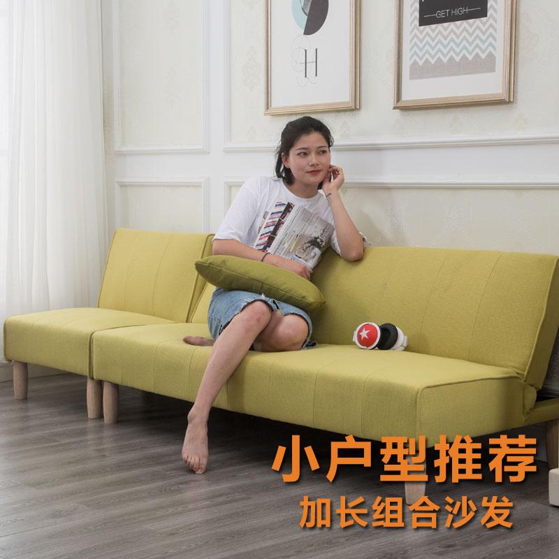 Το μικρό μέγεθος της πτυσσόμενο καναπέ - κρεβάτι καναπέ - κρεβάτι τρία άτομα 1,8 m 1,6 m μονό να ξαπλώνεις στον καναπέ στο σαλόνι
