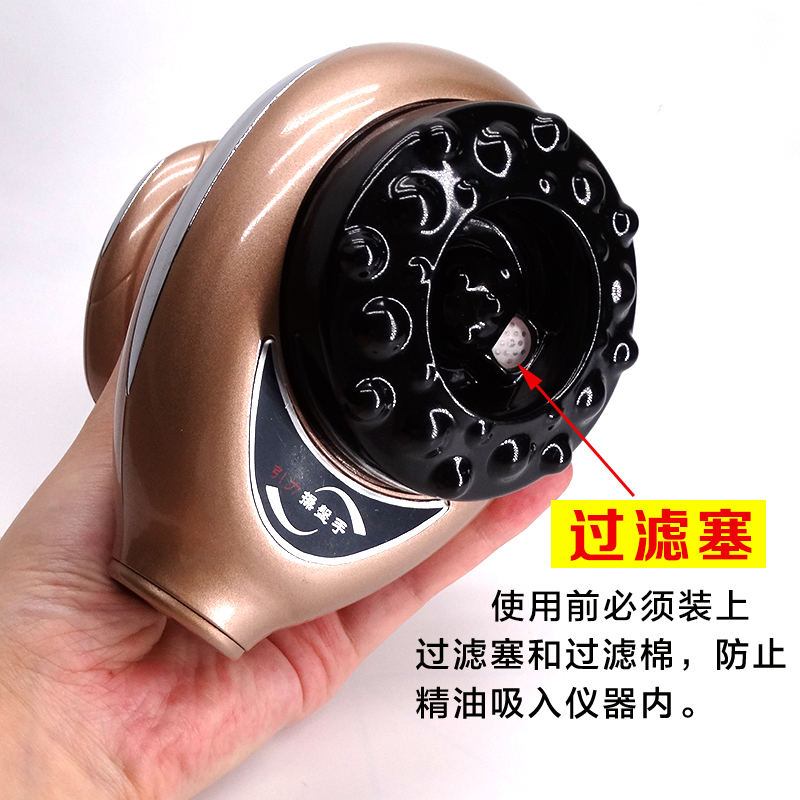 Five health meridian brush fever suction electric slimming massage brush scraping instrument and gravity manipulator