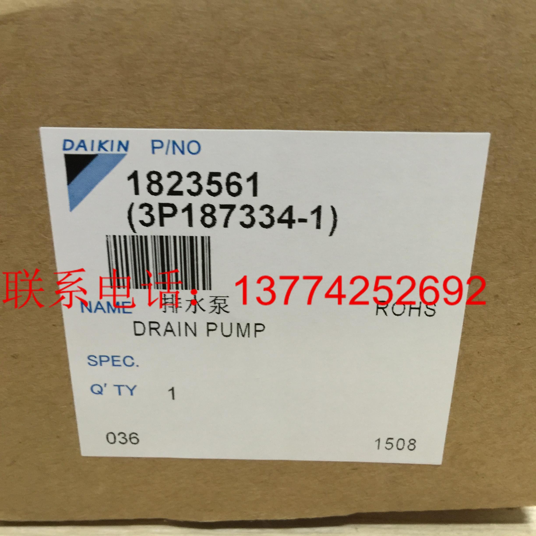NeUe Daikin klimaanlagen - PLD4J30FXFP125LVC Block FXFP28LVC Drainage - Pumpe