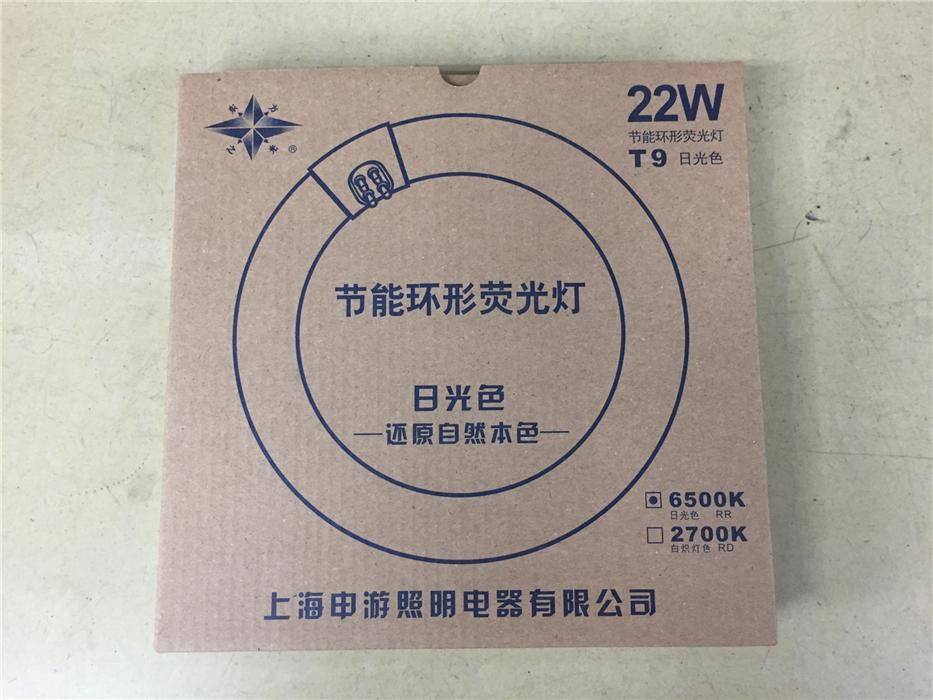 東方の光T922Wデスクトップクリップ式ルーペ部品燈管蛍光燈リングランプ6500k