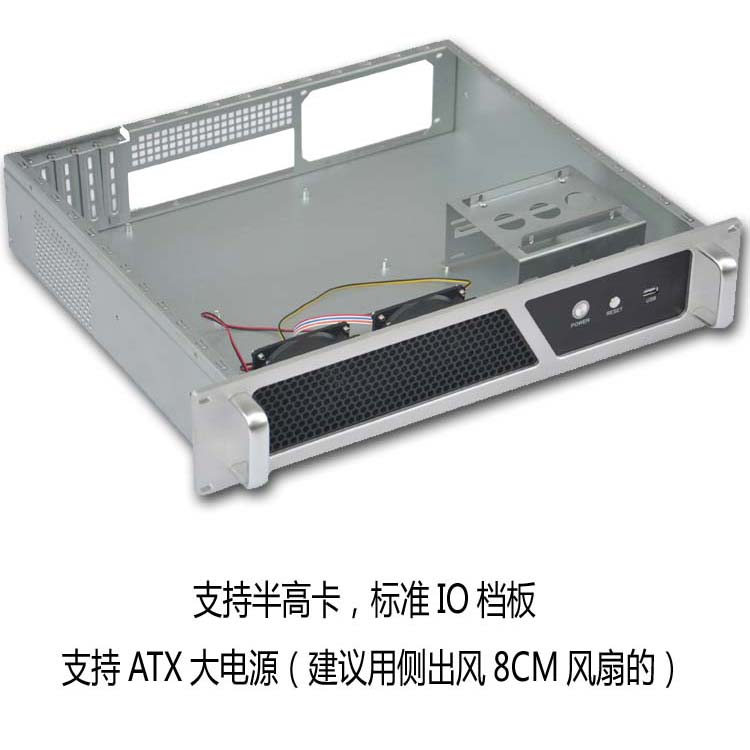 2U industrial aluminum panel DVR 380 long boutique video monitoring video server chassis