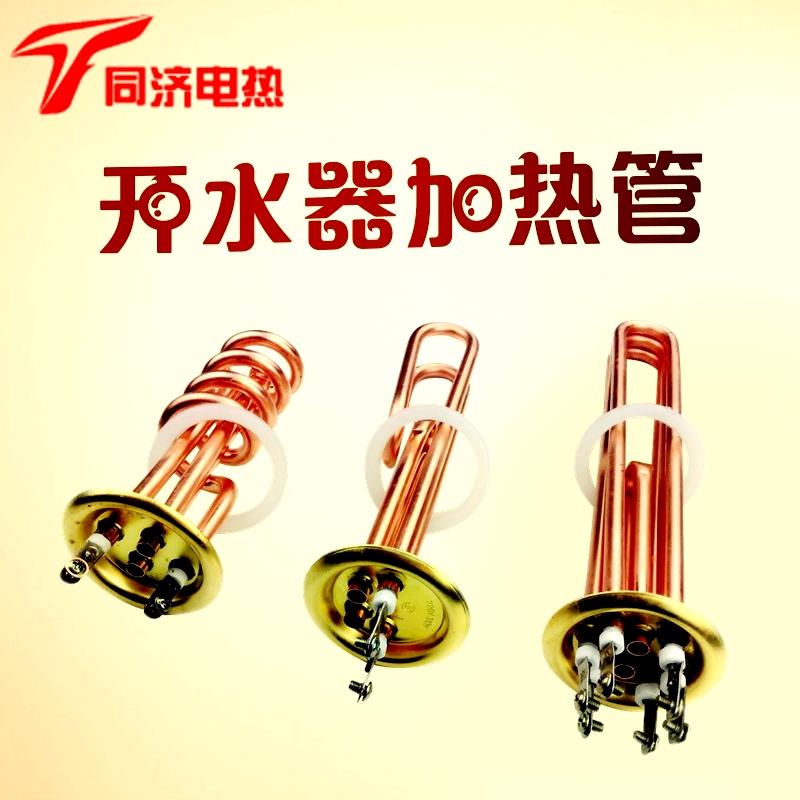 Tubo tubo fiebre 380v / 6 kW / 9KW / 12220V 3kw comercial / calentador de agua de tuberías de calefacción calentadores de agua eléctricos