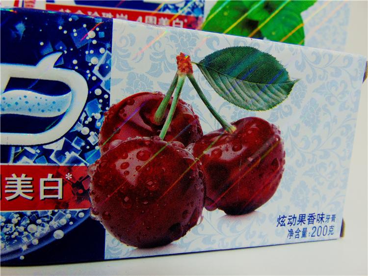 Η υγεία σου τσάντα. 200g*4 Λευκό οδοντόκρεμα παύλα φρούτα / μέντα) δύο προαιρετικά