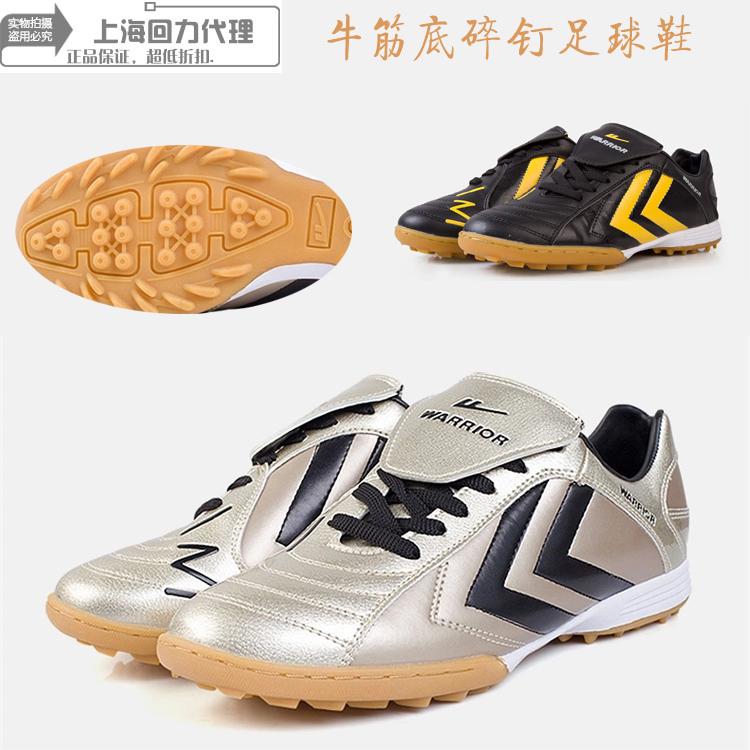 上海回力牛筋底碎釘足球鞋男女人造草地防水皮足足球訓練鞋3003