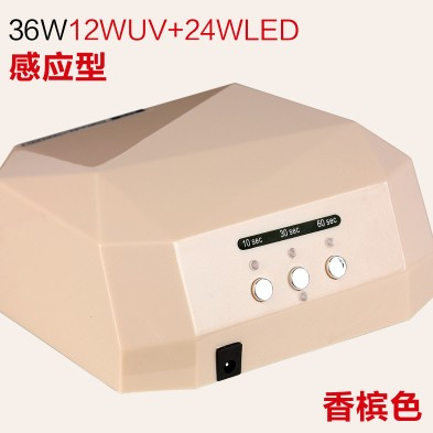 Package nail lamp, nail machine, phototherapy light machine, nail tool kit, multi-functional 36W