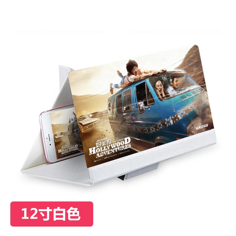 Escena de la película 3D de alta definición de pantalla de cine universal amplificador lupa general Marco móvil de alta definición.