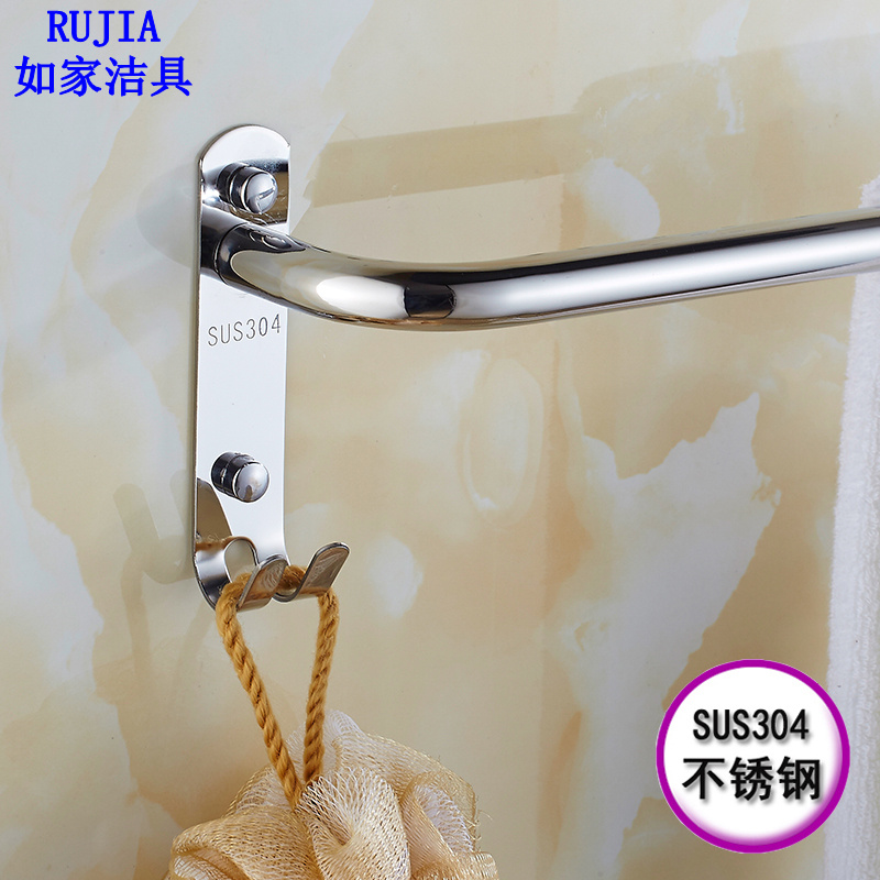 Bath free 304 stainless steel towel rack single pole double rod towel bar hanging towel bathroom hanger stand rack