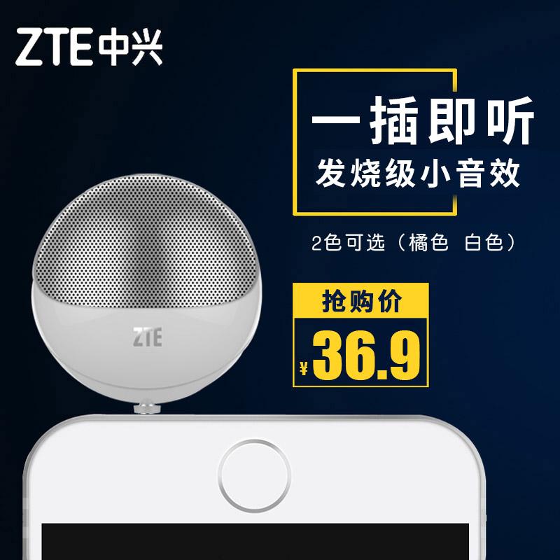 / мяч оратор телефон мини - аудио мегафон внешнего встроенного портативный сабвуфер горн