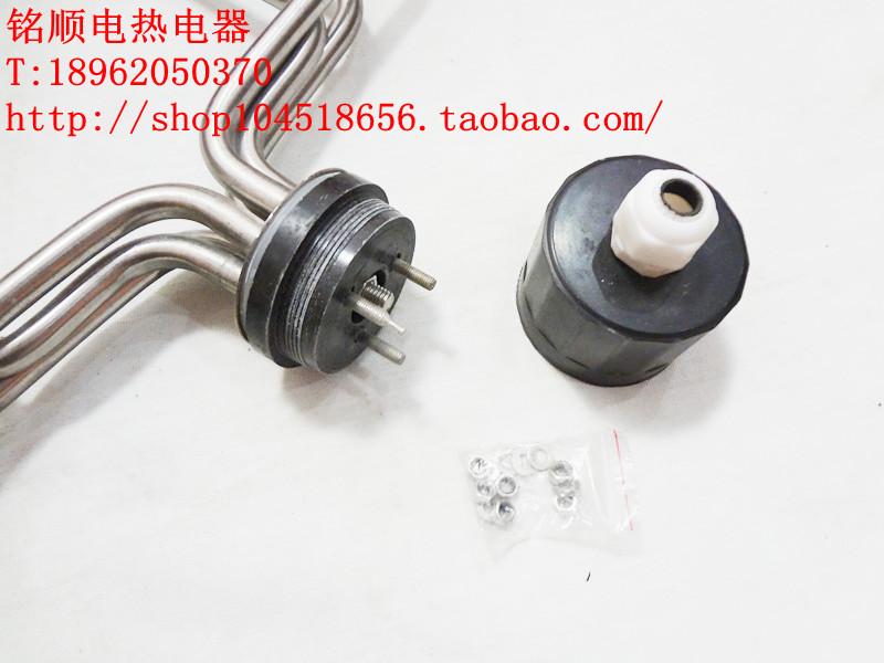 Arroz al vapor, tuberías de calefacción por la máquina de vapor / Caja / tuberías de calefacción / tuberías de calefacción eléctrica 220V / 6KW380V9KW / la
