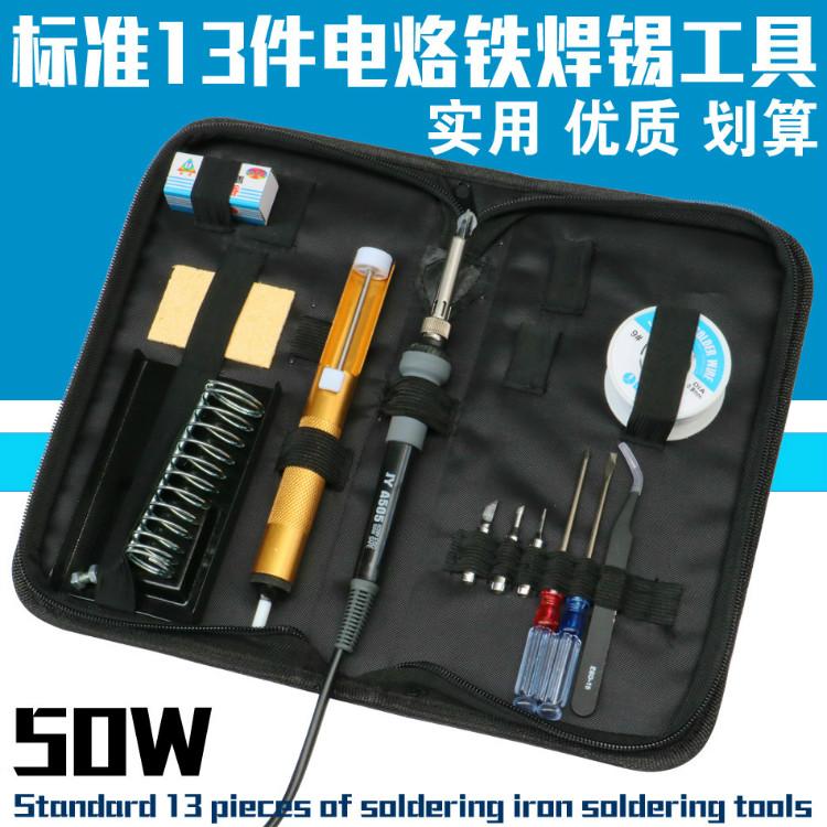 Ferro de solda elétrica 30W50W JY936 Set Kit anti - estático solda solda ferramenta caneta de ferro elétrico