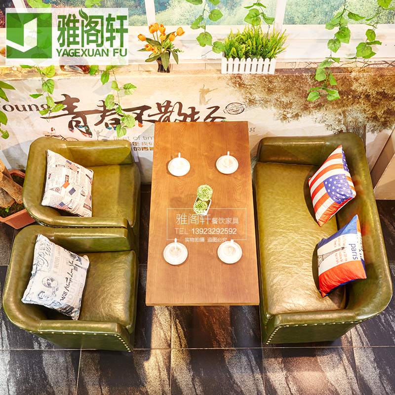 Tea shop dessert shop furniture combination Cafe Restaurant Bar Cafe retro sofa seat