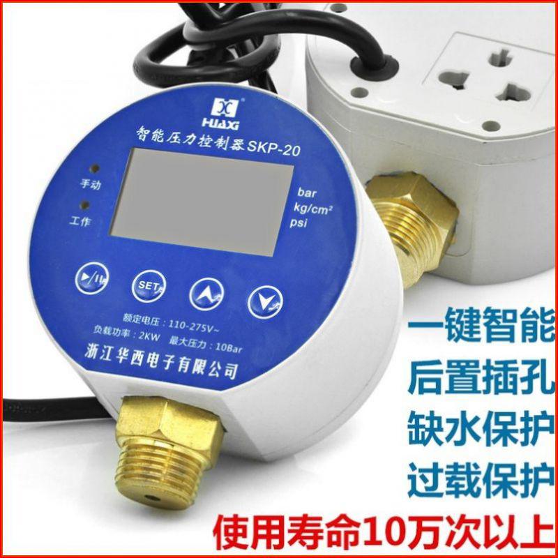 насос полностью автоматический выключатель давления воды, защиты интеллектуальных цифровой электронной цифровой контроллер давления воды 220в пакет mail