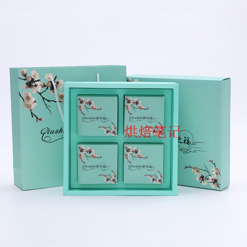 中秋節の月餅の4粒の月餅の4粒の月餅の箱の秋の福の図案の独立包装箱は手を包装して手にして