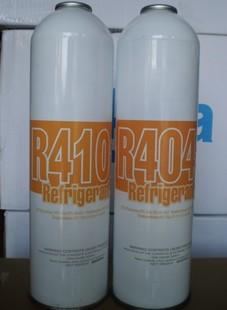 Koelmiddelen voor airconditioning koelmiddel koelmiddel met behulp van een koelhuis freon 650 g Eén injectieflacon van sneeuw.