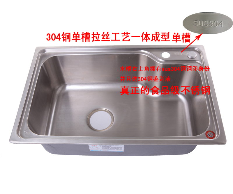 Shipping thickened integrated stainless steel stent sink with single and double tank bracket sub dish bowl clothing custom
