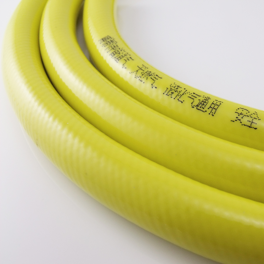 Domestic gas hose natural gas pipe hose liquefied gas gas stove pipe gas pipe