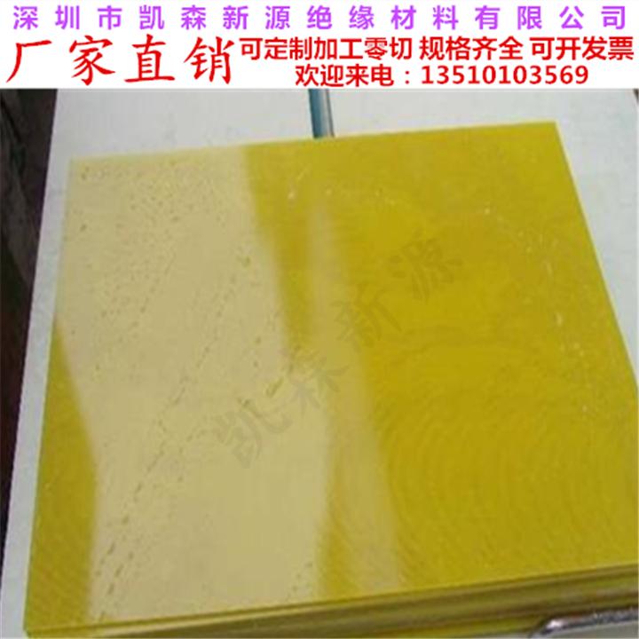 Paneles de resina epoxi: el plato de agua verde amarillo epoxy fr4 placa de fibra de vidrio aislante de fibra de vidrio transformación de la placa