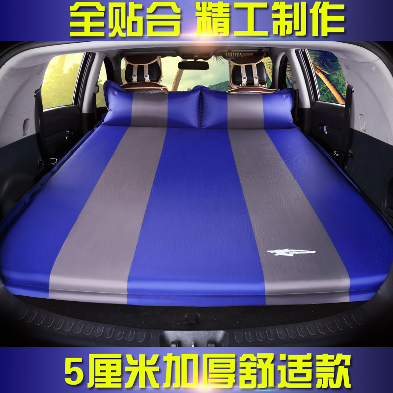 With the car bed inflatable mattress mattress vehicle SUV business car trunk air bed sheets double car travel