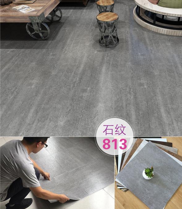 Zelfklevende sticker PVC vloerbedekking steen plastic. Waterdicht leder - huishoudelijke verdikking van de slaapkamer leeg pakje post