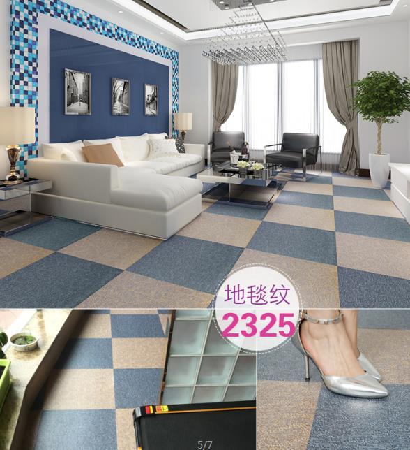 PVC 면제 플라스틱 바닥을 가죽 시멘트 바닥 스티커 가정용 내마모성 방수 침실 自粘 방바닥 1.8 두텁게 하다