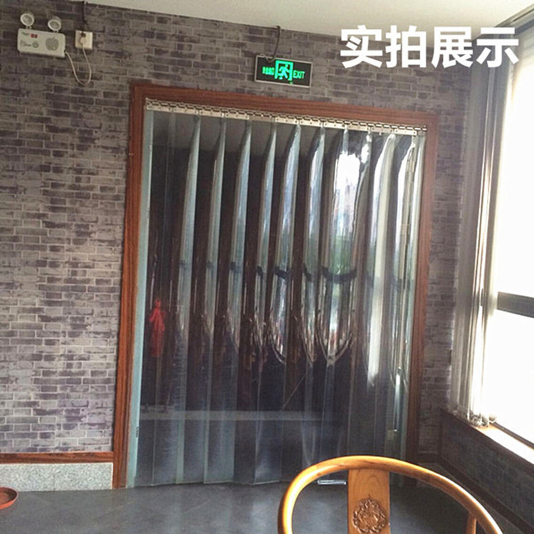 PVC plastic mosquito curtain soft transparent windshield cold insulation antifreeze thickening partition air curtain